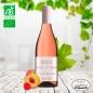 Vieux manoir du Frigoulas cuvée Bel Air vin bio